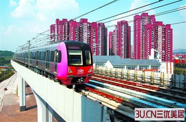 重庆市轨道交通