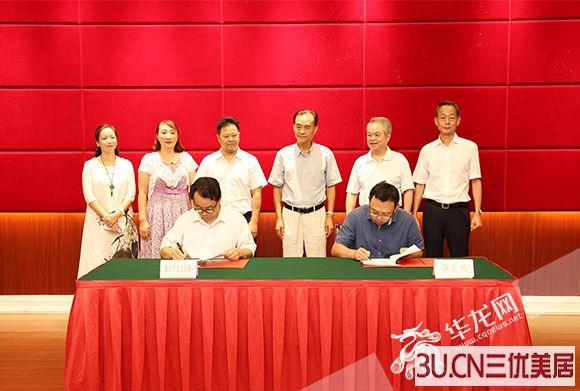 聚焦公益 华龙网集团与重庆市慈善总会达成战略合作